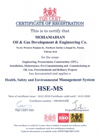 ISO-12